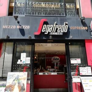 新宿:セガフレード・ザネッティ・エスプレッソ 新宿3丁目店のエスプレッソ