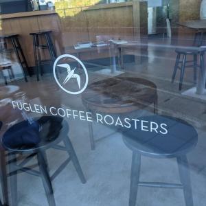 登戸:FUGLEN COFFEE ROASTERSのORIGAMIカップ