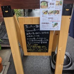 浅草:『Steams』で朝活!台湾麺線朝食をいただく!