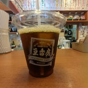 神田:『豆香房 神田西口店』でアイスコーヒーをいただく♪