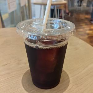 新宿:『トラヤあんスタンド新宿店』のあずき茶を飲んでみる♪