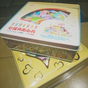 東京のお客様からの贈り物