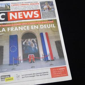 フランス通信