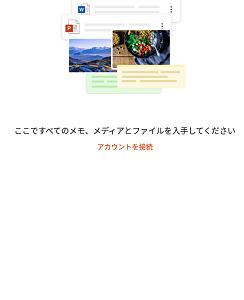 スマホ用office統合アプリで画像から表を読み込んでみた