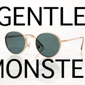 """【韓国】GENTLE MONSTER(ジェントルモンスター)の眼鏡で""""格別メンズ""""に"""