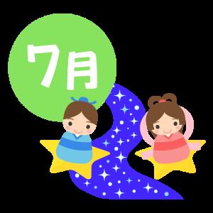 7月の配当金と残高まとめ【高配当株の試練】