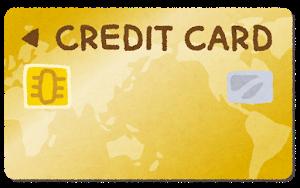 SBI証券で投信のカード積立始まります!半年間はポイント最大3%!