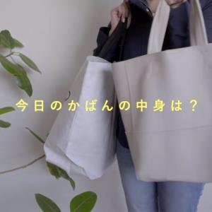 【動画掲載】北欧、暮らしの道具店「モーニングルーティン」とお知らせ