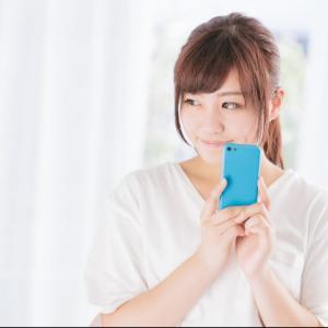 メンタリストDaiGoさんの賢恋チャンネルサマリー~仲の良い友達を好きになってしまったあなたが出来る事~