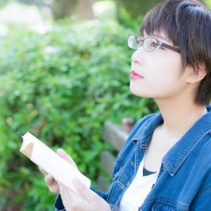 賢恋チャンネルサマリー~好きの感情を取り戻す!心理的アプローチの方法