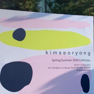 kimseoryong s/s 2020 collection