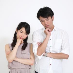 自分の理想と現実を知ること|★和歌山・大阪南部の結婚相談所 結の会★