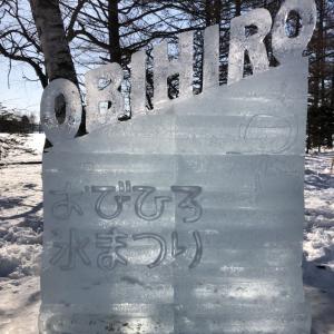 帯広の冬便り「帯広氷祭り&然別湖(しかりべつこ)コタン」