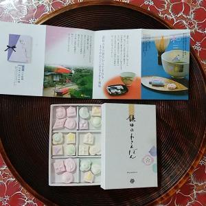 tea timeは『和三盆と晩白柚(ばんぺいゆ)』