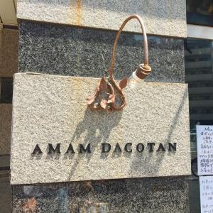 『アマム ダコタン:AMAM DACOTAN』に行きました