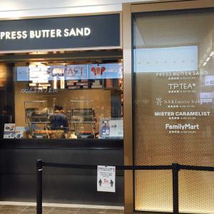 「PRESS BUTTER SAND」と「Patisserie tanaのロールケーキ」