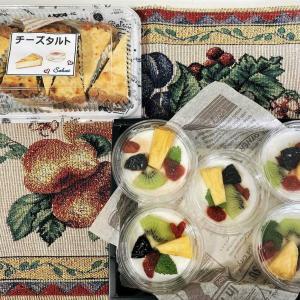 杏の種から作られたHさんの『杏仁豆腐』&『チーズタルト』