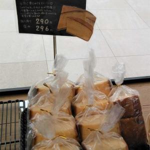 台湾カステラパフェ