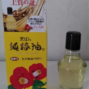 椿油とオリーブオイル石けん