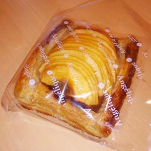 青森・弘前で人気のアップルパイ(7種類)を味わう