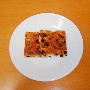 【バターなし】小麦粉で簡単美味しい!オールレーズンクッキーレシピ