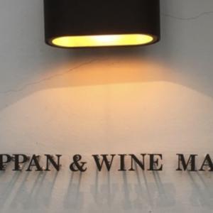 TEPPAN&WINE MASA_2019/12