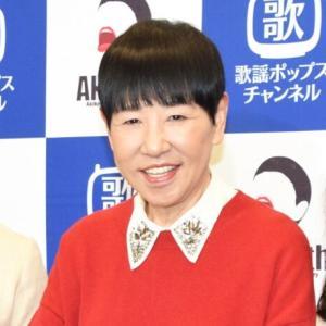 和田アキ子 あびる優から報告なしに怒る?
