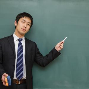 BROVIS代表宮川氏の『シーバス・フルコンプリートマニュアル』を購読してみた