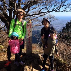 夫婦が仲良くなる?!4歳児と大山登山。