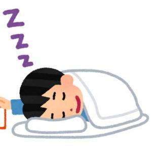よく寝るよなぁー
