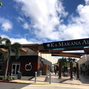 ハワイ最新情報!カ・マカナ・アリイで限定メニューの店内飲食再開