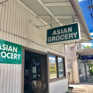 イマドキ貴重♡レトロ感漂うアジア食品のよろず屋