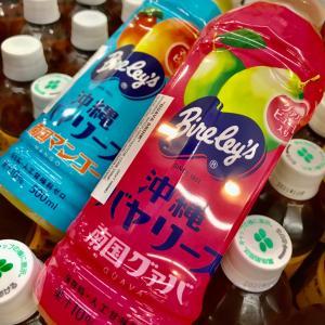 ハワイのスーパーで沖縄フェア開催中〜♪