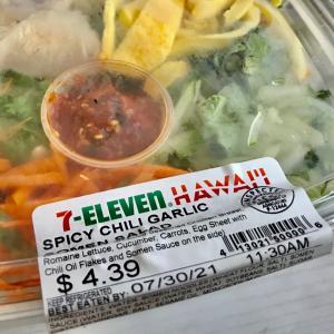 ハワイB級グルメ☆そうめんサラダ対決