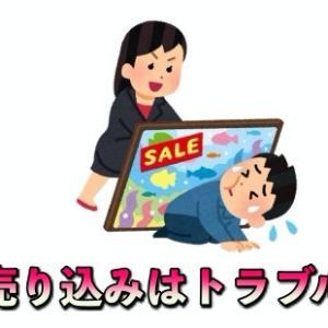 【経営戦略】売り込まない最強の売り込みとは?!