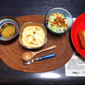【ダイエット】夕飯1週間分 その15