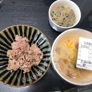 【ダイエット】シュクメルリー!!!!