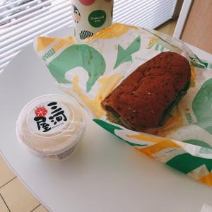 【ダイエット】野菜最強!睡眠最強!