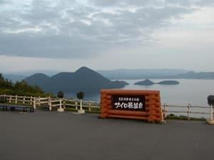 『 エゾ 中村のブログ 』引っ越しました。