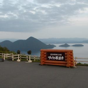 洞爺(トヤ)湖