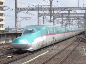 「北海道新幹線」札幌着