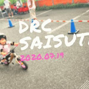 【ストライダーレースレポ】DRC埼玉スタジアムに2歳の娘が初挑戦!結果は?