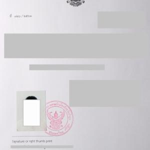 国際免許から現地の運転免許に切り替えよう (その1 )タイでノービザの場合でも必要な書類はほとんどなかった!