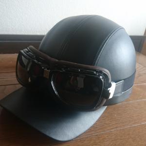 やっぱりヘルメットも可愛くなくちゃ♡