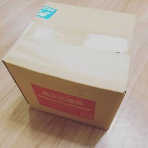 韓国のキムチも簡単に買えちゃう通販最高!