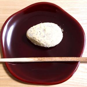 【和菓子】一幸庵 かしこ「亥の子餅」