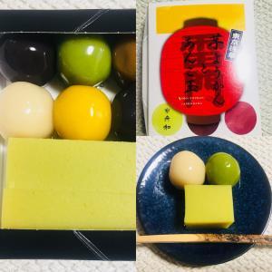 【和菓子】舟和「芋ようかん」(東京都台東区浅草)