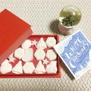 【和菓子】京菓匠 鶴屋吉信「干菓子 ホワイトクリスマス」(京都府)