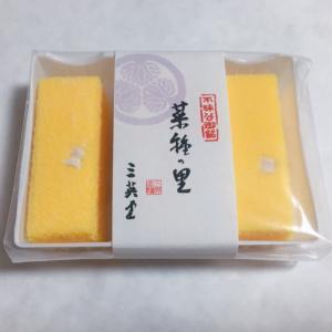 【和菓子】三英堂「菜種の里」(島根県松江市)