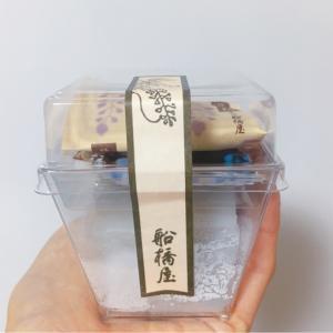 【和菓子】船橋屋「元祖くず餅」(東京都江東区)